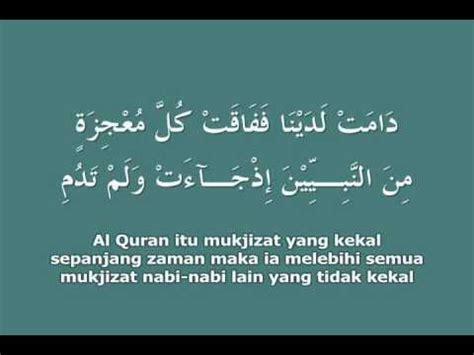 download mp3 qasidah al quran 06 kemuliaan al qur an qasidah burdah youtube