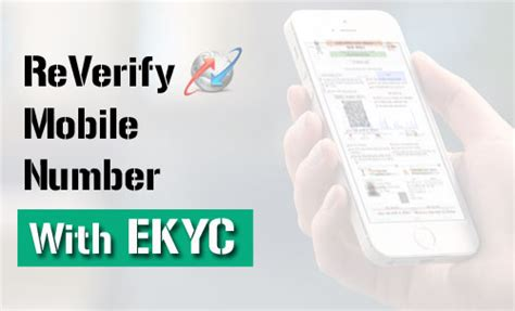 Bsnl Mobile Address Search Add Aadhar For Bsnl Mobile Number Verification With Ekyc India Posts Retired