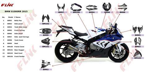 bmw carbon fiber parts china motorcycle carbon fiber parts for bmw s1000rr 2015