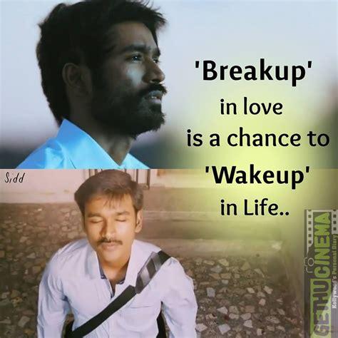 Tamil Movies Love Love Failure Quotes 2017 Gethu Cinema   tamil quotes on love failure in tamil tamil movies love