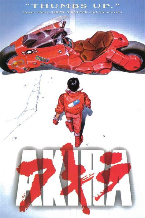 film anime akira psionic the mind reels