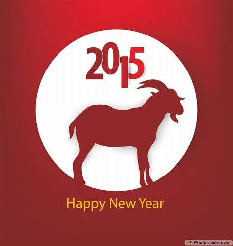 new year 2015 goat happy new year wishes with pictures 2015 elsoar