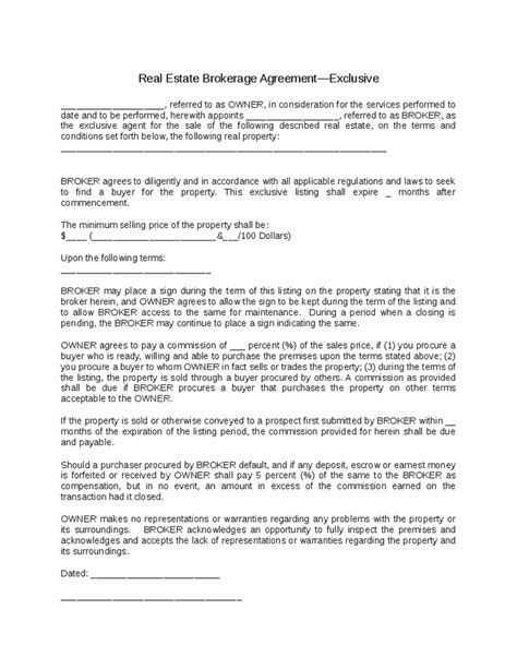 brokerage agreement exclusive 1 png