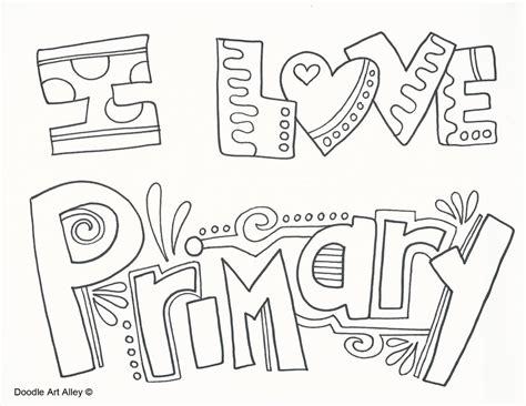 doodle religion primary religious doodles