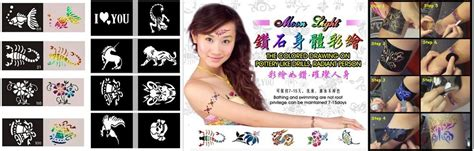 tattoo of us how to apply how to use airbrush tattoo stencils best airbrush 2017