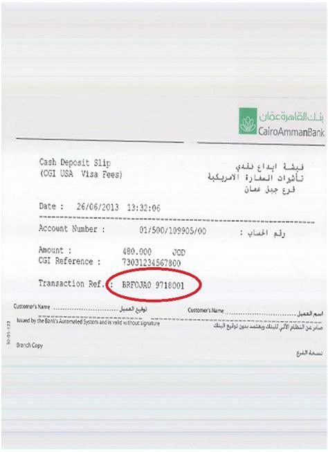 u visa cover letter sle person in mega pics apply for a u s visa