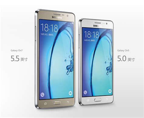 Harga Samsung J5 Prime Di Top Cell Jombang harga samsung on7 pro harga 11