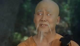 Blind Kung Fu Master Kung Fu Master Po Quotes Quotesgram