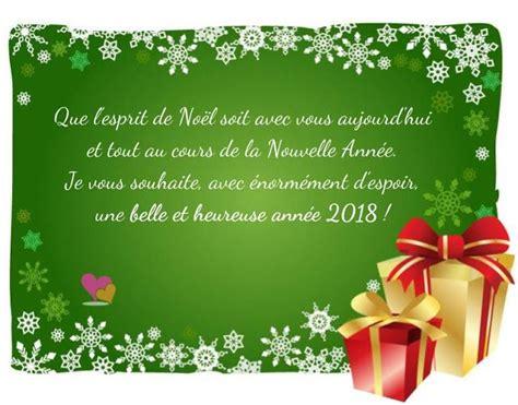 Carte De Voeux Gratuite by Carte De Vœux Gratuite 224 T 233 L 233 Charger Bonne 233 E 2018