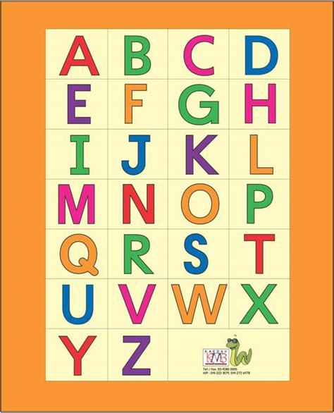 printable abjad grafiti abjad new calendar template site