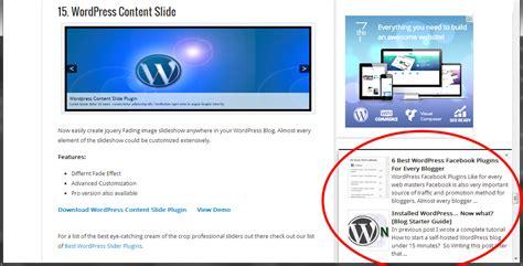 wordpress widget gridlayout wordpress plugin caja de recomendaciones de entradas