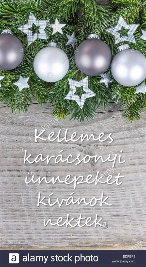 hungarian christmas card  christmas baubles fir branches stars stock photo  alamy