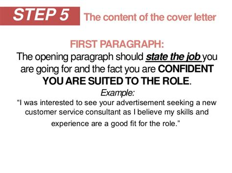 cover letter first line exles stonelonging cf