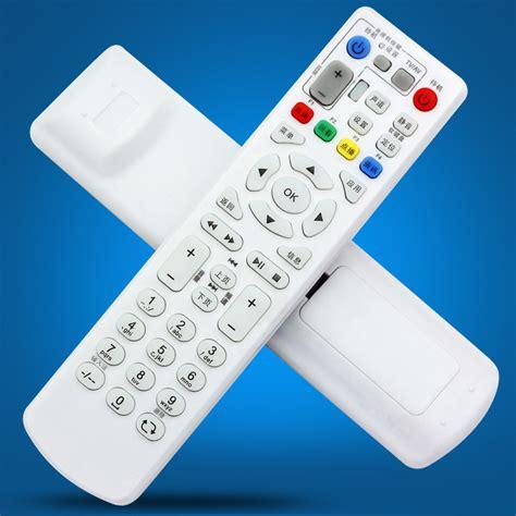 Zte Zxv10 B700 Groovia Tv china telecom zte zxv10 b600 b700 iptv itv zte digital