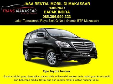 Lu Reting Mobil Termurah 0853 9699 9333 Rental Mobil Makassar Rental