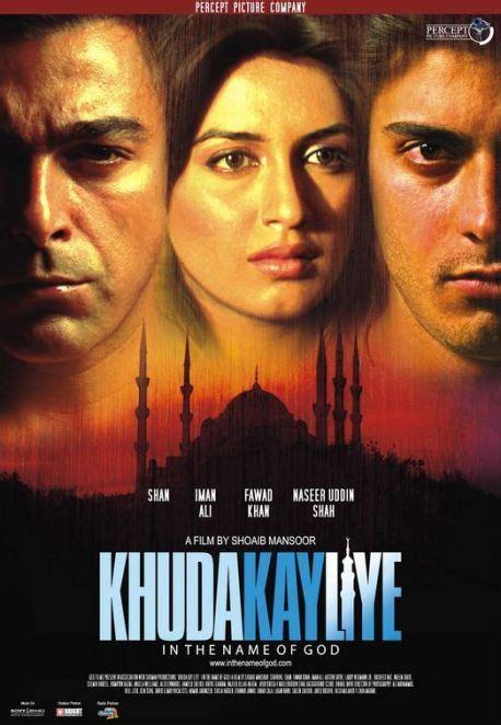 film pk adalah belajar agama dari in the name of god jagat review