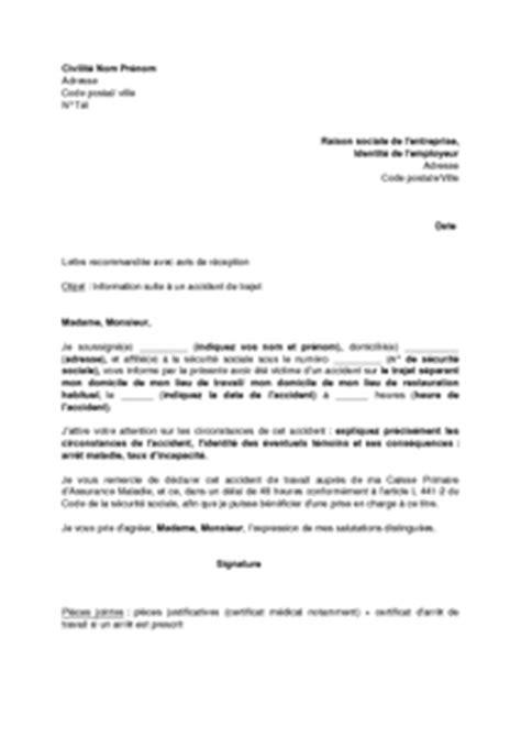 Modèle De Lettre D Information Lettre D Information D Un De Trajet Par Le Salari 233 224 Employeur Mod 232 Le De Lettre