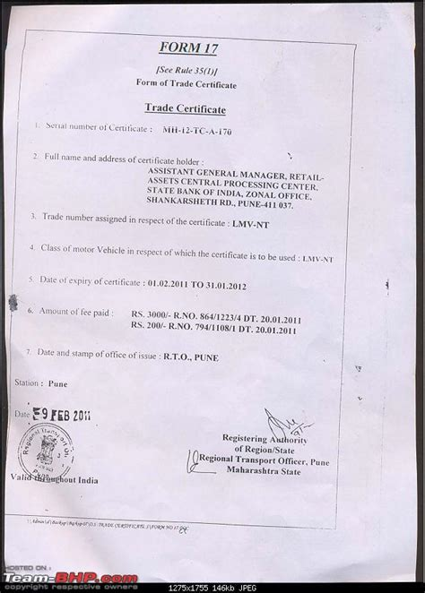 Two Wheeler Loan Application Letter No Objection Certificate Format For Personal Loan In Sc Paydayloansgetcashtoday