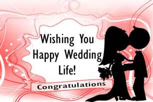 send free ecard happy wedding life from pak101 com