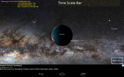 solar 2 apk solar system 3d viewer apk mod android apk mods