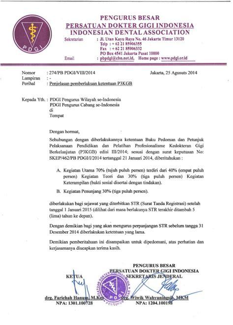 surat pbpdgi penjelasan pemberlakuan ketentuan p3kgb 2014