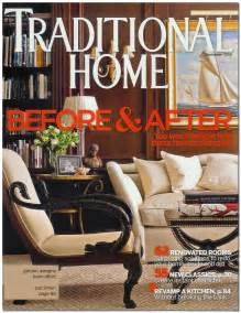 Home Magazine Gallery For Gt Traditional Home Magazine Logo