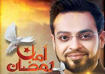 dr. aamir liaquat praised by india, usa, uk, saudia arabia