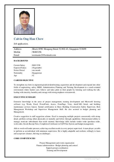 singapore curriculum vitae format calvin ong cv 2015 v3 2