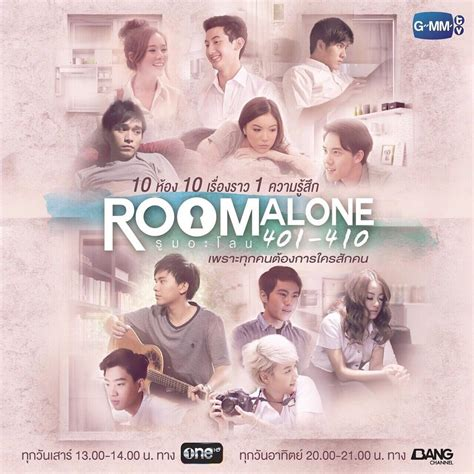 dramacool love in the moonlight list recent added dramacool