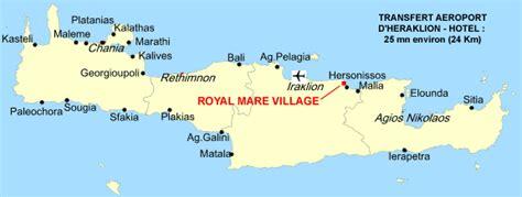 hotel  etoiles aldemar royal mare thalasso hersonissos