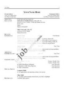 sle resume no work experience