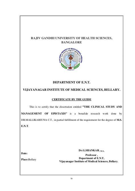 rajiv gandhi dissertations dissertation of rajiv gandhi
