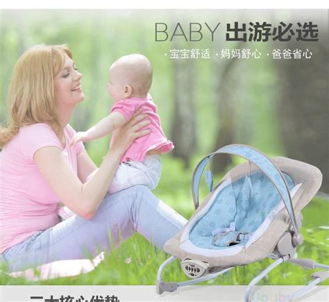baby annabell electronic swing multifunctional baby musical rocking chair baby bouncer