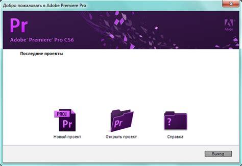 adobe premiere pro non subscription adobe premiere pro cs6 x32 logosspecification