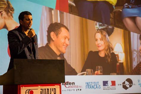samir guesmi facebook samir guesmi en isra 235 l pour partager des 233 motions the