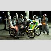 bosozoku-motorcycle-gangs