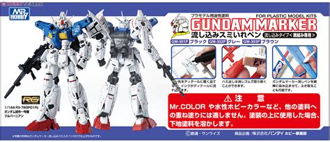 Tamiya Pla Plate 1 2mm 1pcs Custom Gundam Model Kit wts hobby tool tamiya mr hobby wave olfa