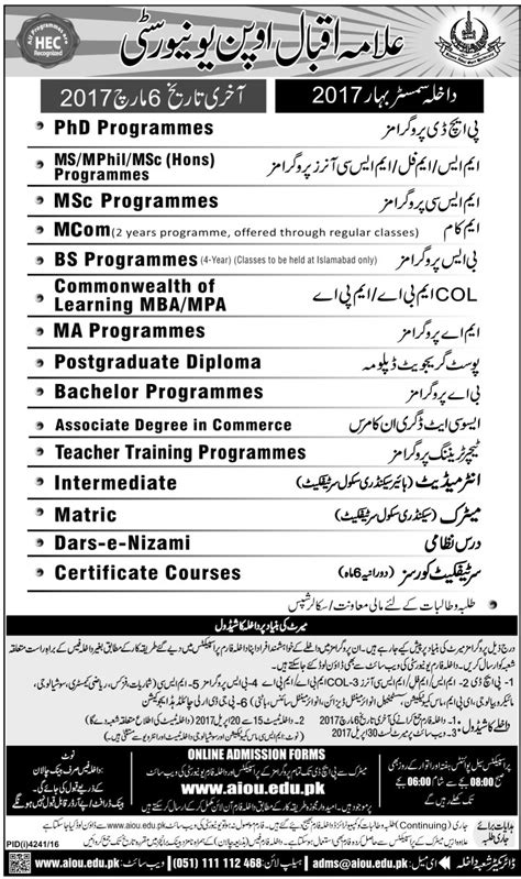 Mba Admission In Islamabad 2017 by Admission Open In Allama Iqbal Open Islamabad