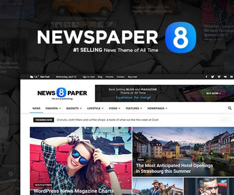 newspaper theme activation how to activate newspaper theme for free activate