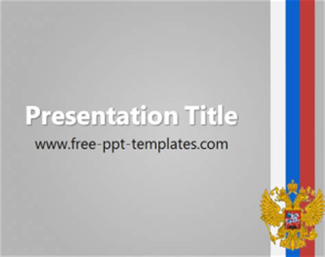 powerpoint templates russia russia ppt template free powerpoint templates