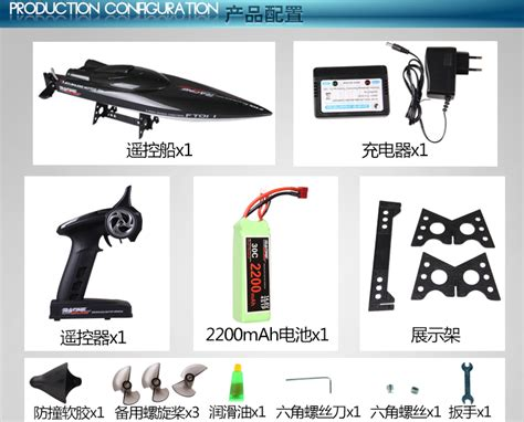 Boat Ft012 Romote Controller Part Parts feilun ft011 rc boat parts with brushed brushless motor