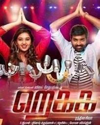 theri tamil movie first look downloadonline torrent movie 1000 ideas about tamil movies online on pinterest s