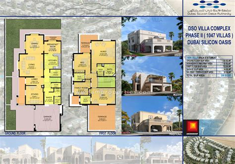 floor plans cedre villas silicon oasis by dubai silicon