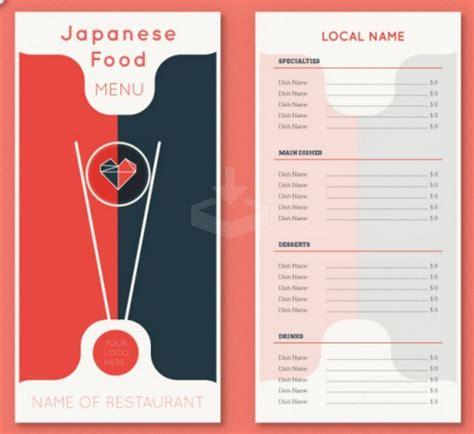 free printable template restaurant menus simple menu template