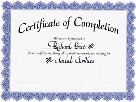 Printable Certificate Of Completion