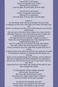 eminem beautiful pain lyrics 83 best images about eminem marshal mathers slim shady on