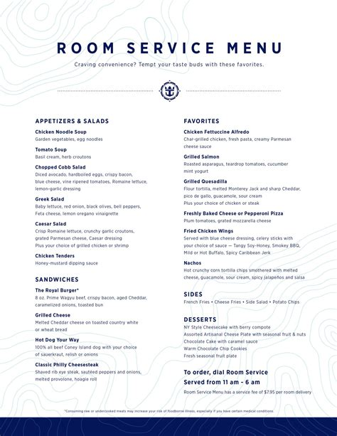 the lunch room menu royal caribbean s new upgraded room service menu
