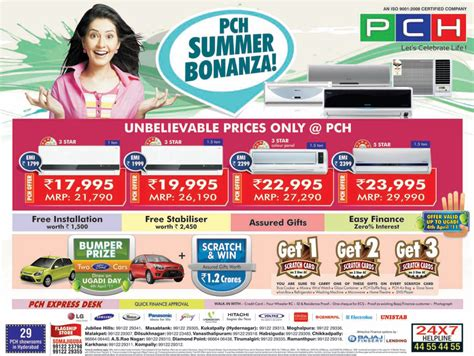 Pch Offers - pch offers free installation assured gifts 0 interest easy finance on ac s in