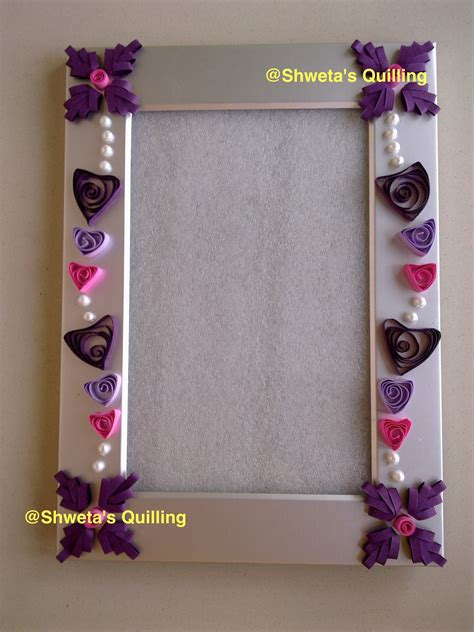 How To Make Paper Quilling Frames - shweta s paper quilling quilled photo frames