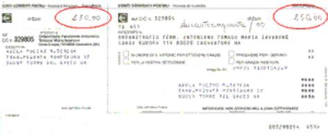 codice ufficio postale su bollettino lettura ottica bollettini postali ocr icr omr bcr ocr b